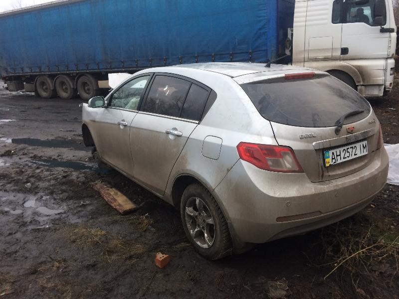 ФОТО Полка багажника для Geely Emgrand Артёмовск