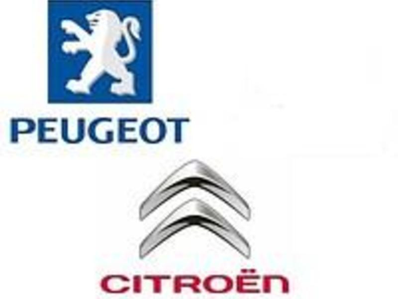 ФОТО Кривошипно-шатунный механизм для Peugeot 205 Киев