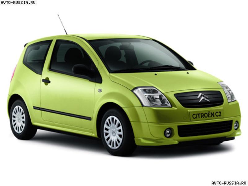 ФОТО Обшивка багажника для Citroen C2 Киев