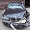 Все на запчасти BMW E46