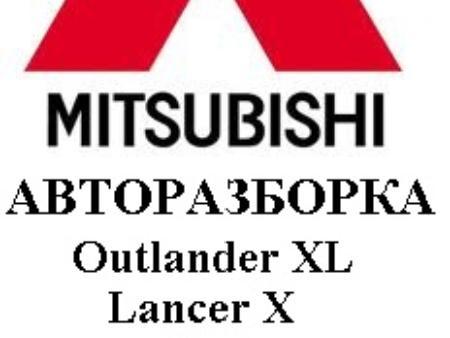 ФОТО МКПП (механическая коробка) для Mitsubishi Lancer X Донецк