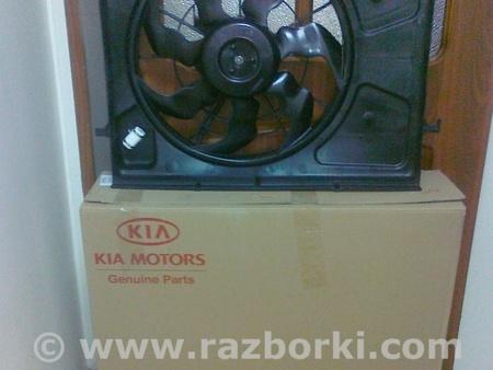 ФОТО Вентилятор радиатора для KIA Ceed Киев