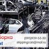 ФОТО МКПП (механическая коробка) для Chevrolet Lacetti Донецк