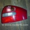 Фонарь задний правый Audi (Ауди) A6