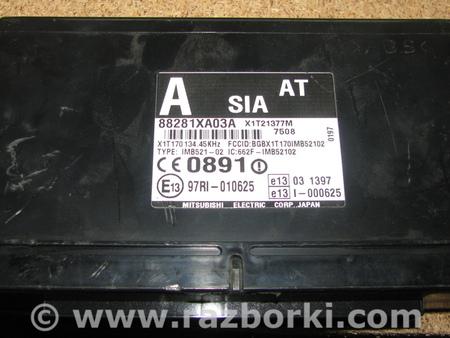 ФОТО Блок управления для Subaru Tribeca Львов