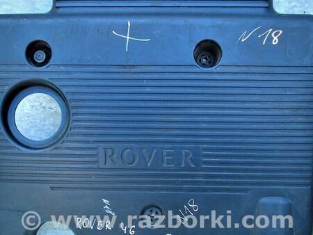 ФОТО Декоративная крышка мотора для Rover 45 Киев