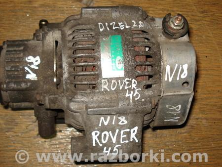 ФОТО Генератор для Rover 45 Киев
