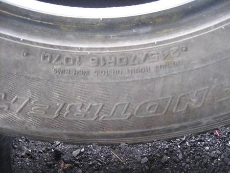 ФОТО Резина R16 для Шины R16 Артёмовск