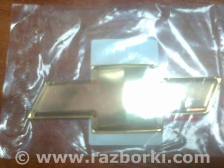 Эмблема решетки радиатора для Chevrolet Lacetti Киев
