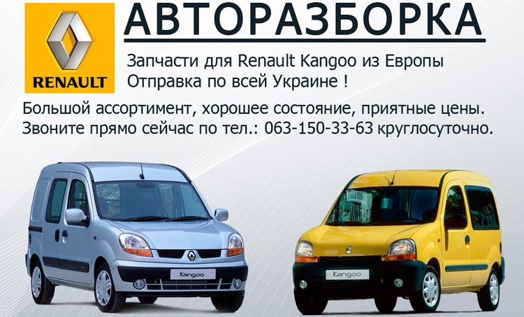 ФОТО AutoUzel Украина, Одесса, Большой Дальник